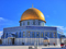 قبة الصخره در بیت المقدس