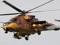 هلیکوپتر جنگی طرح عقاب