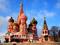 كلیسای سنت باسیل روسیه