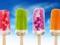 بستنی کیمی های رنگی