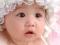 عکس بچه ژاپنی کوچولو