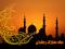 ماه مبارک رمضان 93
