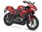 عکس موتور سیکلت قرمز
