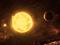 منظومه شمسی در فضا