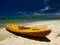 قایق تفریحی ورزشی زرد