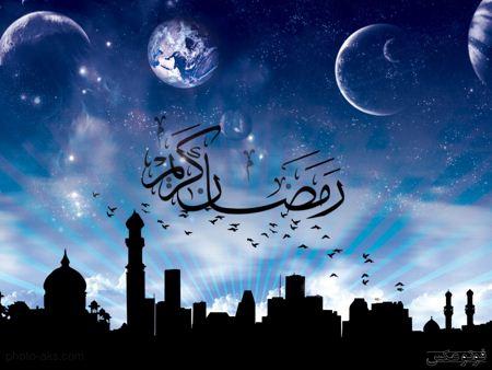 عکس مخصوص ماه رمضان الکریم lhi vlqhk