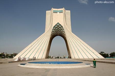 برج آزادی azadi tower