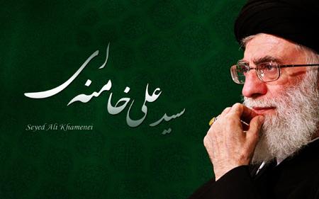 پوستر رهبر جمهوری اسلامی ایران emam khamenei