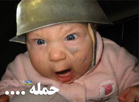 عکس بامزه و طنز کودکان aks bamazeh va tanz