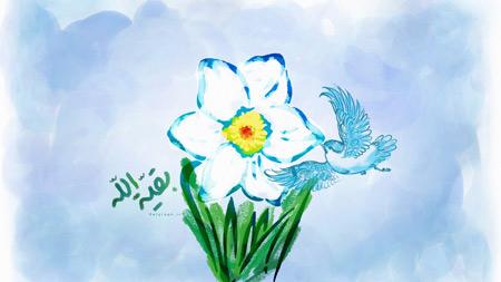 نقاشی زیبا گل نرگس بقیة الله nagashi gol narges