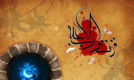 والپیپر ویژه شهادت حضرت علی emam ali shab ghadr