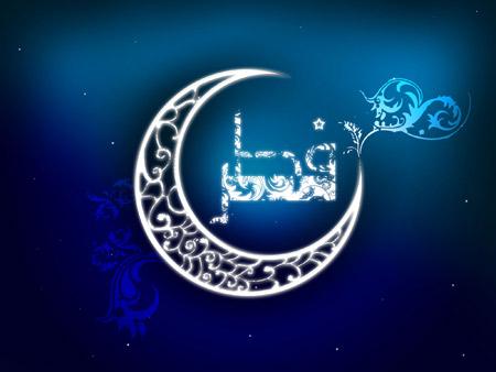 بنر مخصوص عید فطر baner mazhabi eid fetr