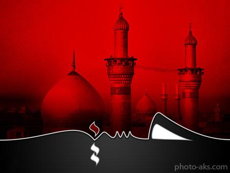 جدیدترین بنر های محرم baner hossein va moharam