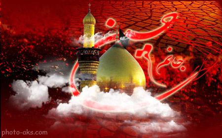 عکس های جدید محرم 94 aks moharam hosein