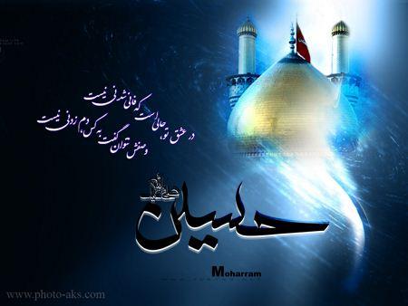 حسین ماه محرم moharam wallpaper