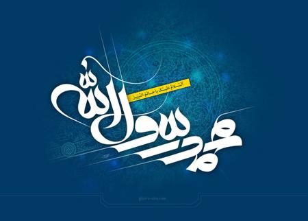 والپیپر محمد رسول الله muhammad rasool allah