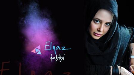 عکس آتلیه ای الناز حبیبی atolieh elnaz habibi