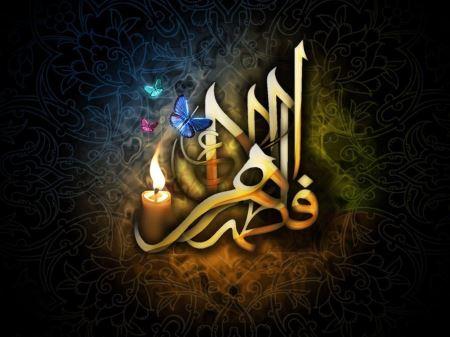 عکس پروفایل ایام فاطمیه profile ayam fatemiyeh