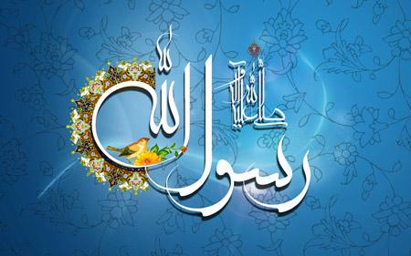 والپیپر مذهبی نام رسوال الله rasol allah