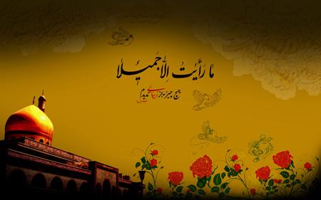پوستر وفات حضرت زینب wallpaper zeinab