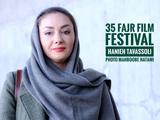 هانیه توسلی در جشنواره فیلم فجر 35