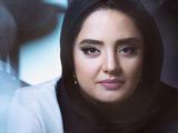 عکس جدید نرگس محمدی 2017