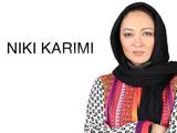 پوسترهای جدید نیکی کریمی بازیگر