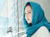 جذاب ترین بازیگر زن ایران