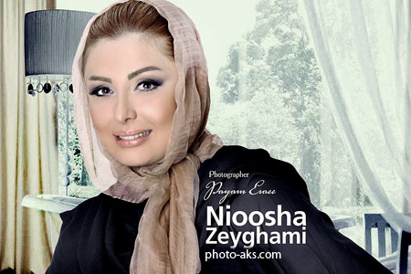 پوسترهای جدید نیوشا ضیغمی nioosha zeighami