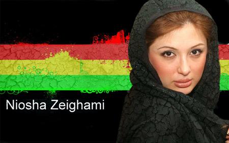 دانلود پوستر جدید نیوشا ضیغمی poster niusha zeighami