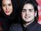محسن یگانه و پریناز ایزدیار