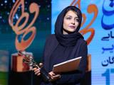 ساره بیات جشن حافظ