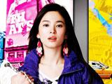 عکس سونگ هی کیو