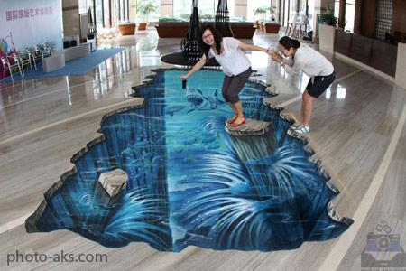 نقاشی های سه بعدی کف زمین nagashi khiabani 2014