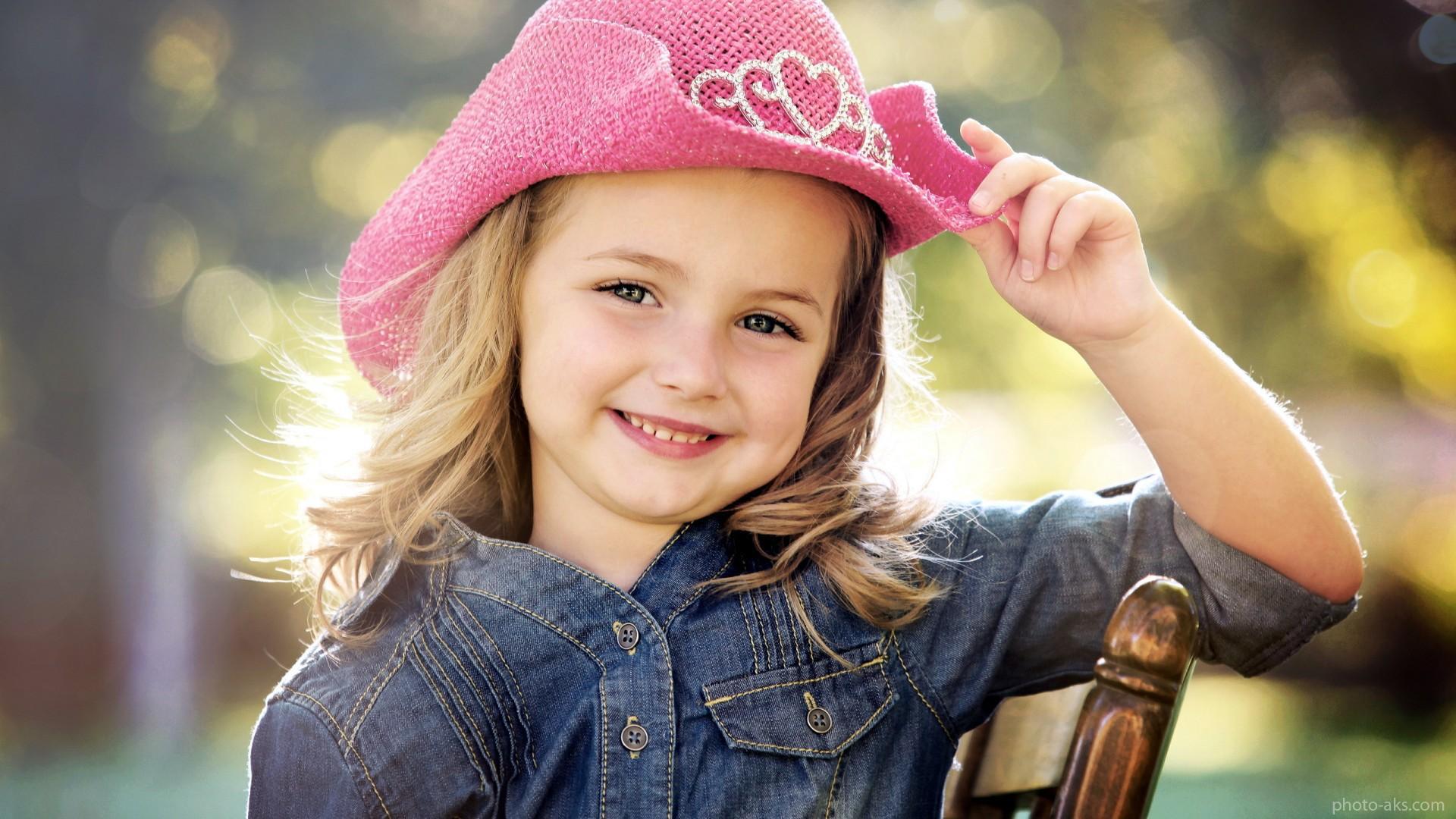عکس بچه ناز قشنگ با کیفیت اچ دی hd