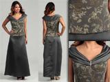 مدل لباس مجلسی 2013
