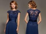 لباس مجلسی بلند گیپور زنانه