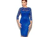 لباس مجلسی گیپور آبی