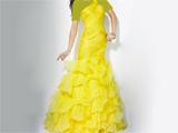 لباس مجلسی زرد چین دار