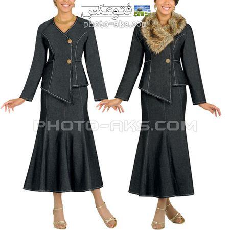 مدل لباس - کت و دامن model lebas - kot daman
