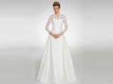 لباس عروس گیپور آستین بلند