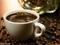 فنجان قهوه تلخ سیاه