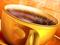 والپیپر فنجان قهوه داغ