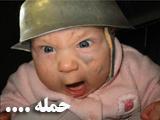 عکس بامزه و طنز کودکان
