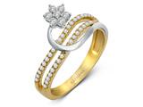 حلقه عروسی زنانه با طرح گل