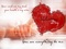 پوستر قلب عاشقانه روز ولنتاین