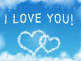 پوستر ای لاو یو آسمانی