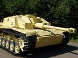 عکس تانک نظامی رنگ شده