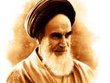 عکس پرتره گرافیکی امام خمینی