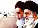 عکس امام خمینی و خامنه ای